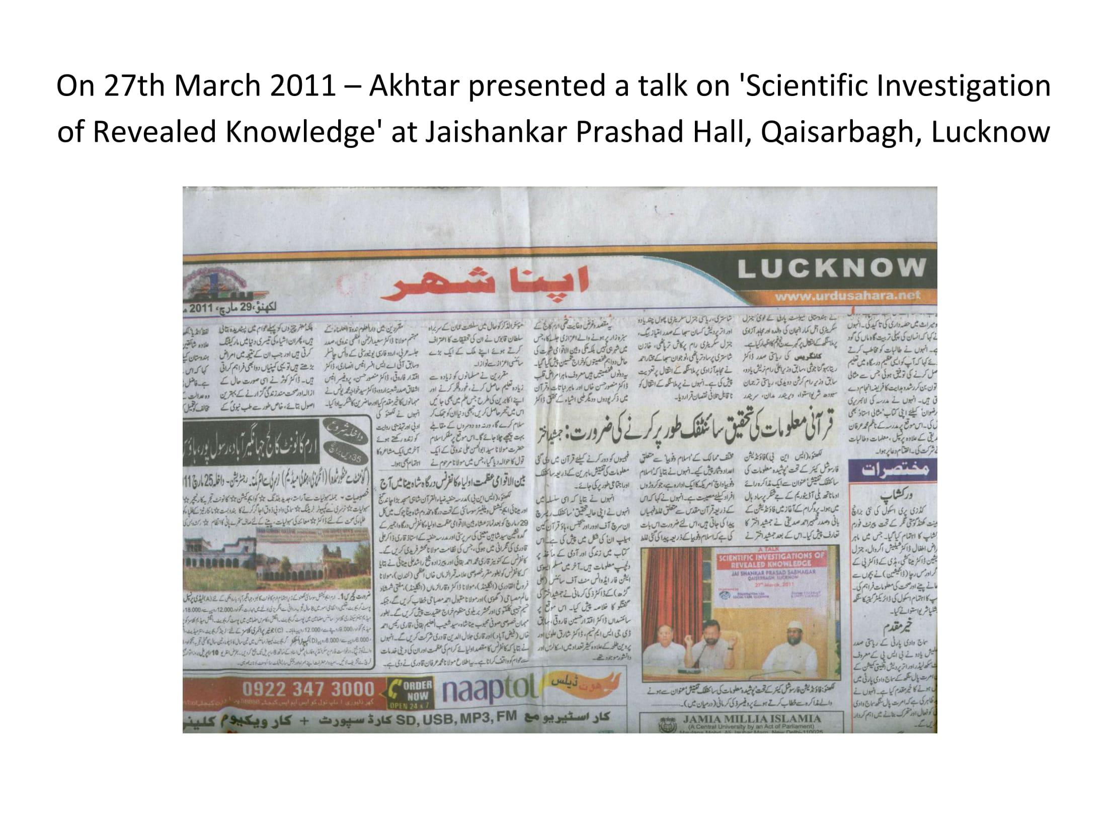 Lucknow talk